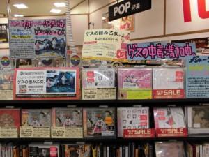 21タワーレコードグランツリー武蔵小杉