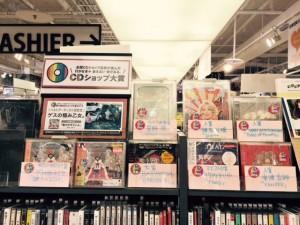 30タワーレコード神戸店1