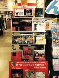 30タワーレコード神戸店2
