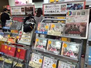 40タワーレコード名古屋パルコ店