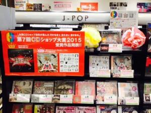 31新星堂ゆめタウン広島店2
