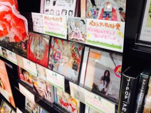 31新星堂ゆめタウン広島店1