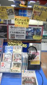 26タワーレコード秋田店