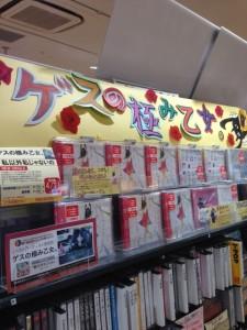 29タワーレコードアミュプラザ博多店1