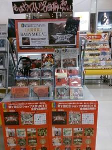 41タワーレコード香椎浜店