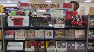 24新星堂アピタ千代田橋店1