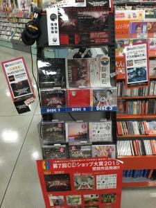 43タワーレコード泉南店