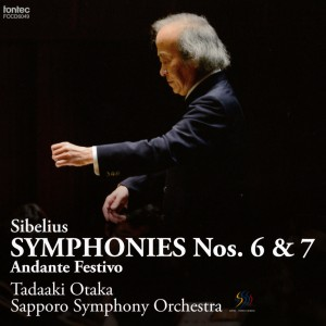 尾高忠明指揮 札幌交響楽団『シベリウス:交響曲第6番、第7番』