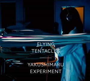 YakushimaruExperiment_JKT