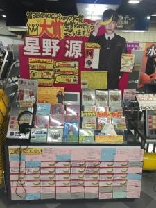 POP大賞1_タワレコ広島
