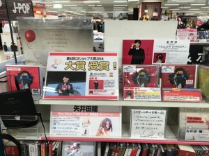 POP大賞2_玉光堂江別店