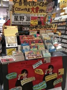 POP大賞8_タワー吉祥寺星野源