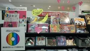 POP大賞13_山野楽器橋本2