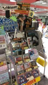 POP大賞14_タワー名古屋近鉄パッセ水カン