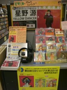 POP大賞7_タワーアリオ松本