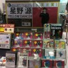 POP大賞14_タワー名古屋近鉄パッセ星野源