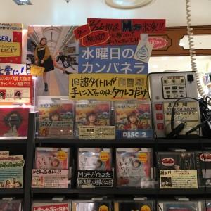 POP大賞11_タワー町田店水カン