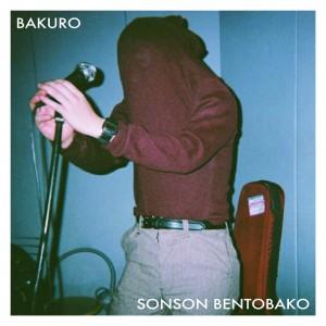 SONSON_BAKURO