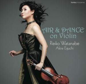 渡辺玲子(ヴァイオリン)江口玲(ピアノ)/AIR & DANCE on Violin (FOCD-9745)