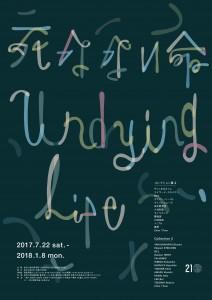 Kanazawa21_Poster