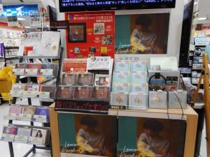 タワーレコードミニアリオ仙台泉店