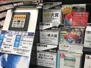 新星堂イオンタウンおゆみ野店-2(SUNNY CAR WASH売れました!)