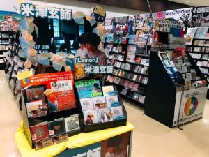 新星堂イオンタウンおゆみ野店-3